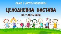 celodnevna_nastava-za_video_spot